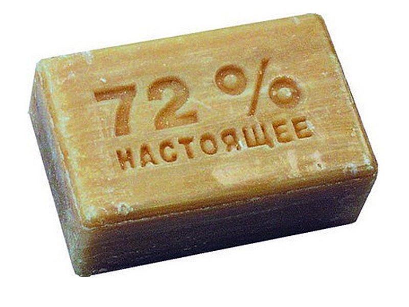 Хозяйственное мыло: 12 необычных фактов, которые вас сразят наповал