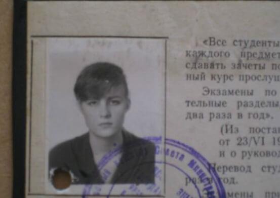 Рената Литвинова: небожительница