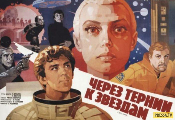 """Как сегодня живет и выглядит """"инопланетянка"""" советского кино Елена Метелкина"""