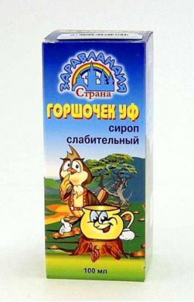 Горшочек-УФ
