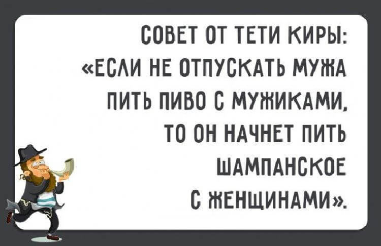 https://s.mediasole.ru/cache/content/data/images/1498/1498533/original.jpg