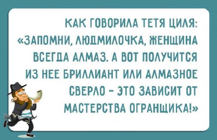 https://s.mediasole.ru/cache/content/data/images/1498/1498524/original.jpg