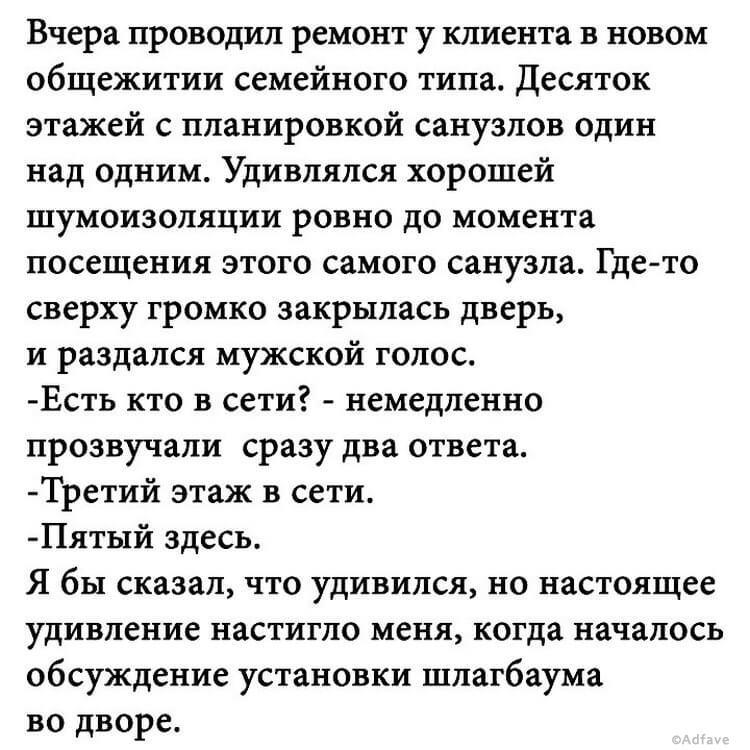 http://adfave.ru/wp-content/uploads/2017/10/6.jpeg