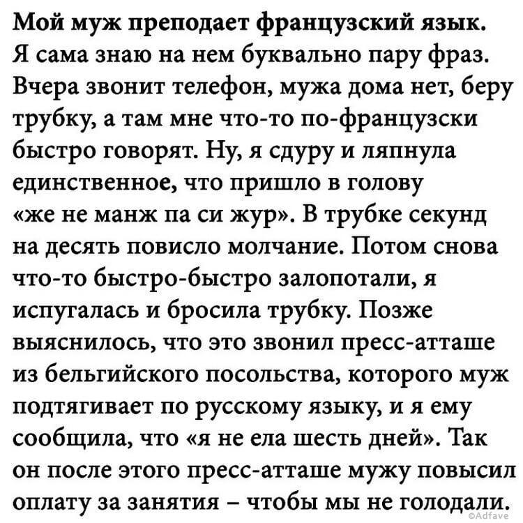 http://adfave.ru/wp-content/uploads/2017/10/8-1.jpeg