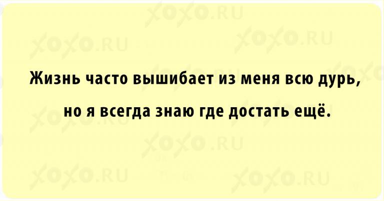 https://s.mediasole.ru/cache/content/data/images/813/813057/1507617716_2.png