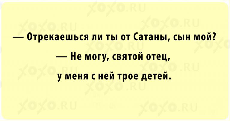 https://s.mediasole.ru/cache/content/data/images/813/813066/1507617711_11.png