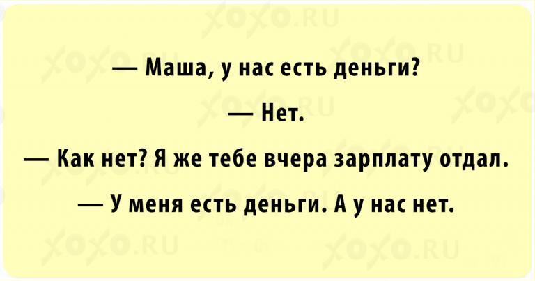 https://s.mediasole.ru/cache/content/data/images/813/813067/1507617783_12.png