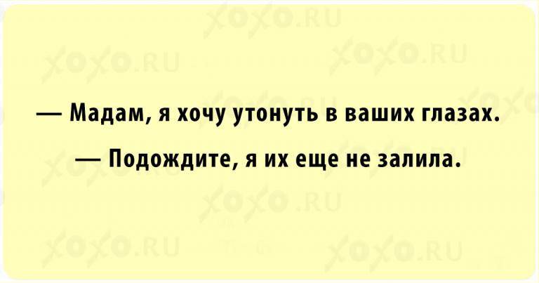 https://s.mediasole.ru/cache/content/data/images/813/813069/1507617754_14.png
