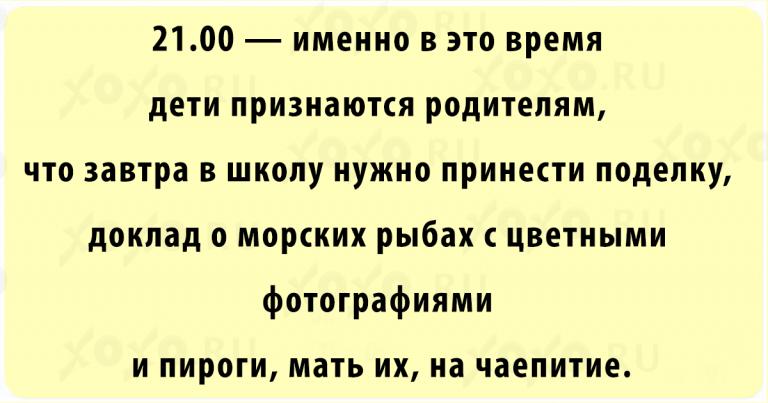 https://s.mediasole.ru/cache/content/data/images/813/813070/1507617752_15.png