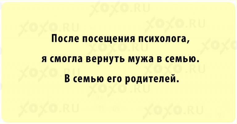 https://s.mediasole.ru/cache/content/data/images/813/813058/1507617760_3.png
