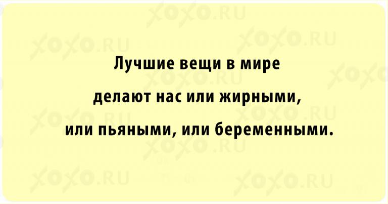 https://s.mediasole.ru/cache/content/data/images/813/813059/1507617711_4.png