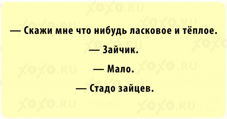 https://s.mediasole.ru/cache/content/data/images/813/813061/1507617787_6.png