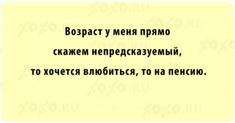 https://s.mediasole.ru/cache/content/data/images/813/813062/1507617769_7.png