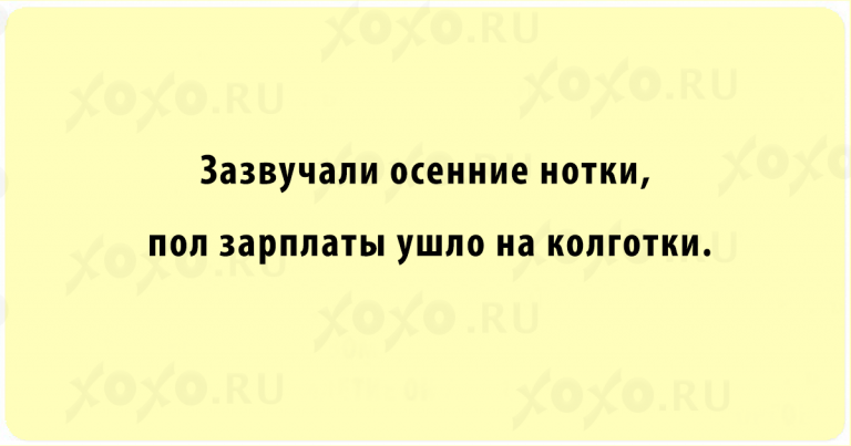 https://s.mediasole.ru/cache/content/data/images/813/813063/1507617767_8.png