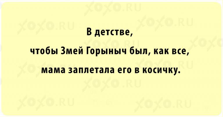 https://s.mediasole.ru/cache/content/data/images/813/813064/1507617796_9.png
