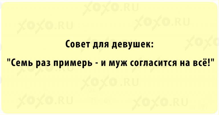 https://s.mediasole.ru/cache/content/data/images/813/813065/1507617794_10.png