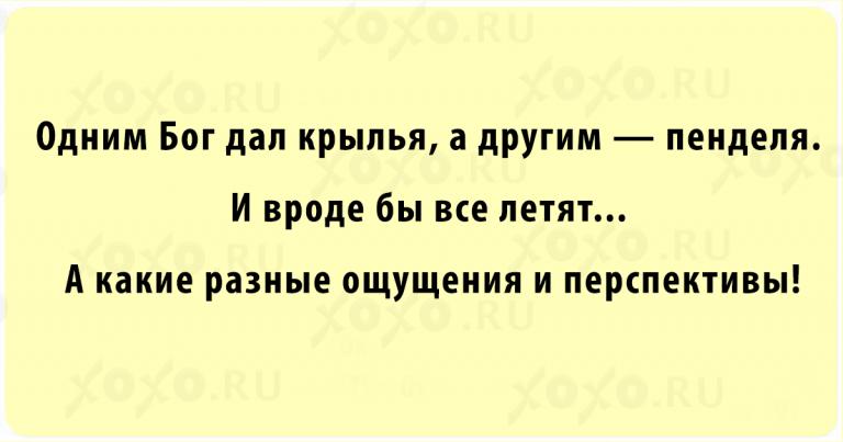 https://s.mediasole.ru/cache/content/data/images/813/813056/1507617701_1.png