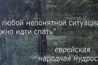 https://russpil.ru/wp-content/uploads/2019/11/Bez-imeni-1-vosstanovleno-197-1024x538.jpg