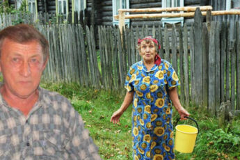 Галина и ее мужчина.