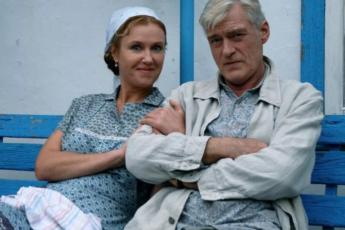 Борис Щербаков кадр из фильма