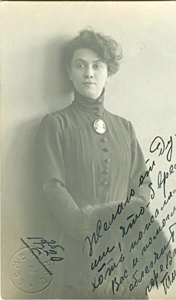Портрет девушки Неизвестный автор, 1920 год, г. Петроград, МАММ/МДФ.