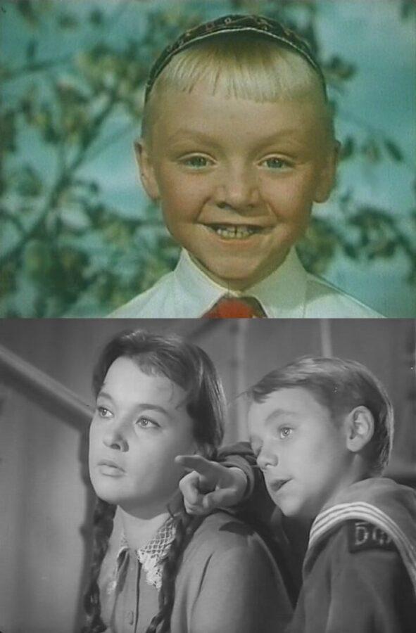 "1. ""Сомбреро"" (1959) 2. ""Балтийское небо"" (1960, 1961)"