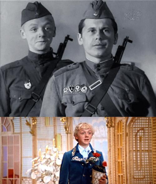 """1. """"Старая,старая сказка""""(1968) 2. """"На дальней точке"""" (1970)"""