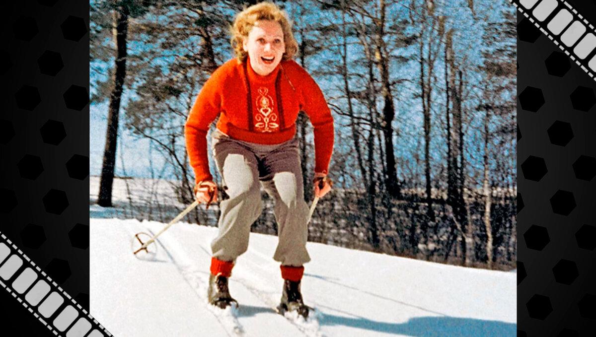 На лыжной прогулке, 1958 год