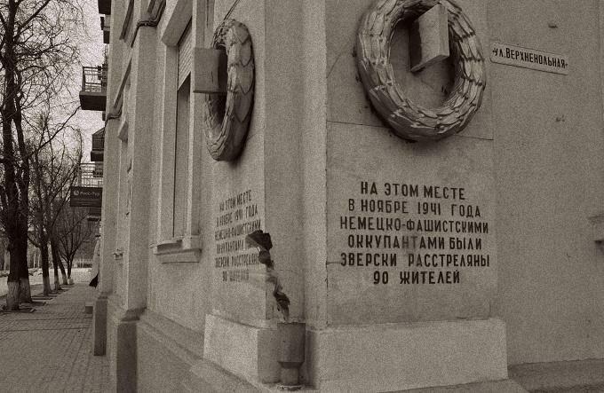 Советская власть сочла их негодными для фронта, но смерть оказалась не такой переборчивой, как военкоматы.