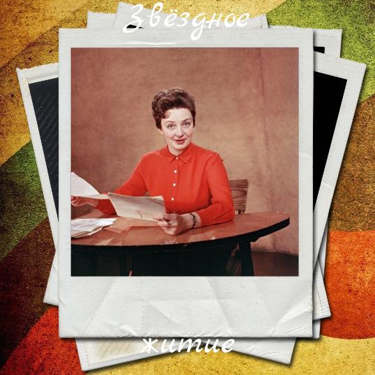 Ведущая с добрыми глазами и грустной судьбой - Анна Шилова: не нашла счастья в семье, ушла из жизни в хосписе
