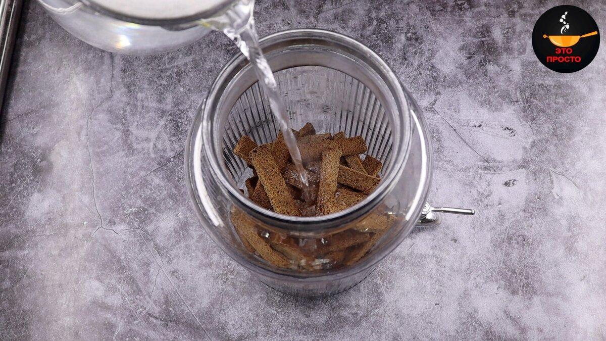 Изображение выглядит как чашка, кухонная посуда Автоматически созданное описание
