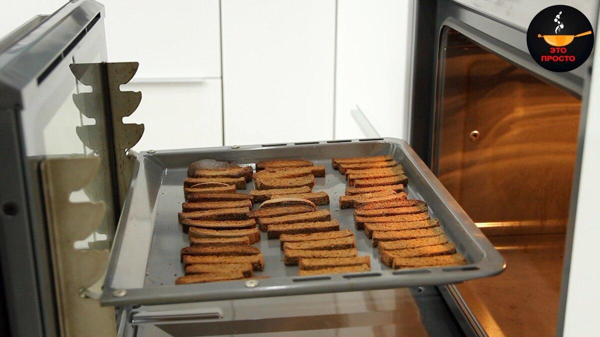Изображение выглядит как внутренний, печь, поднос, готовит пищу Автоматически созданное описание