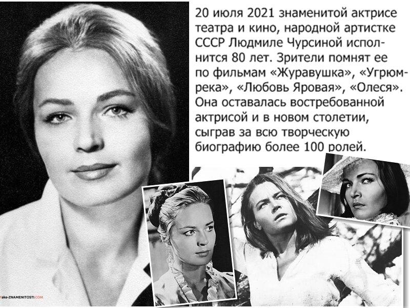 Ее считали одной из самых красивых советских актрис, а она комплексовала по поводу своего роста, ее грандиозному успеху завидовали все причастные к актёрскому цеху, а её посещали мысли о самоубийстве…