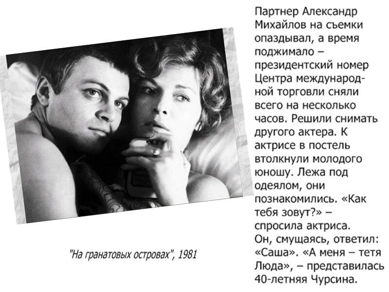 Изображение выглядит как текст, газета, снимок экрана Автоматически созданное описание